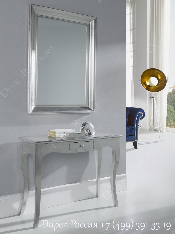 Консоль DUPEN К59 серебро, Зеркало DUPEN E-202