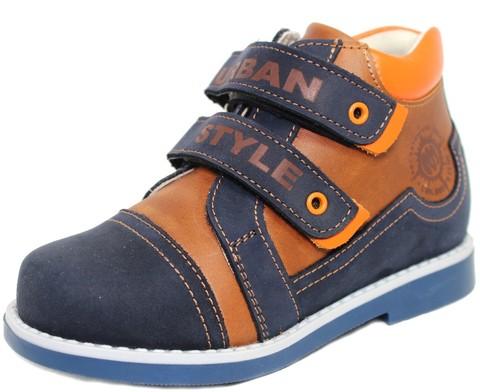 Ботинки на байке 137-142
