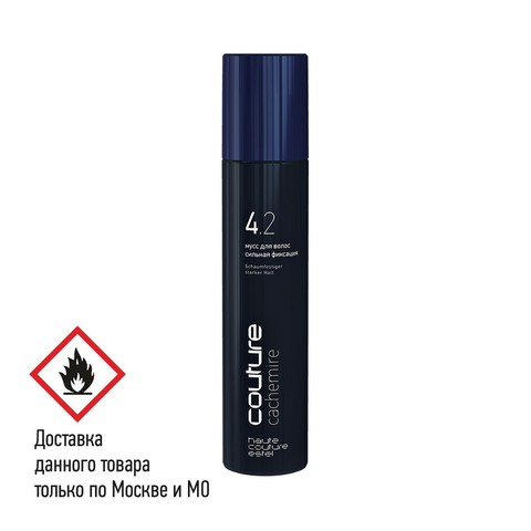 Мусс для волос CACHEMIRE | сильная фиксация, 300 мл