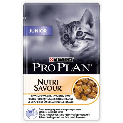 Корм для кошек Purina Pro Plan NutriSavour Junior kitten with Chicken in Jelly для котят курица в желе 85 г.