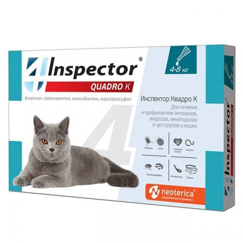 INSPEСTOR Quadro K (Инспектор) для кошек от 4 до 8 кг   1 пип.
