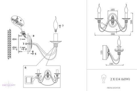 Бра FR2046-WL-02-BR серии Velia