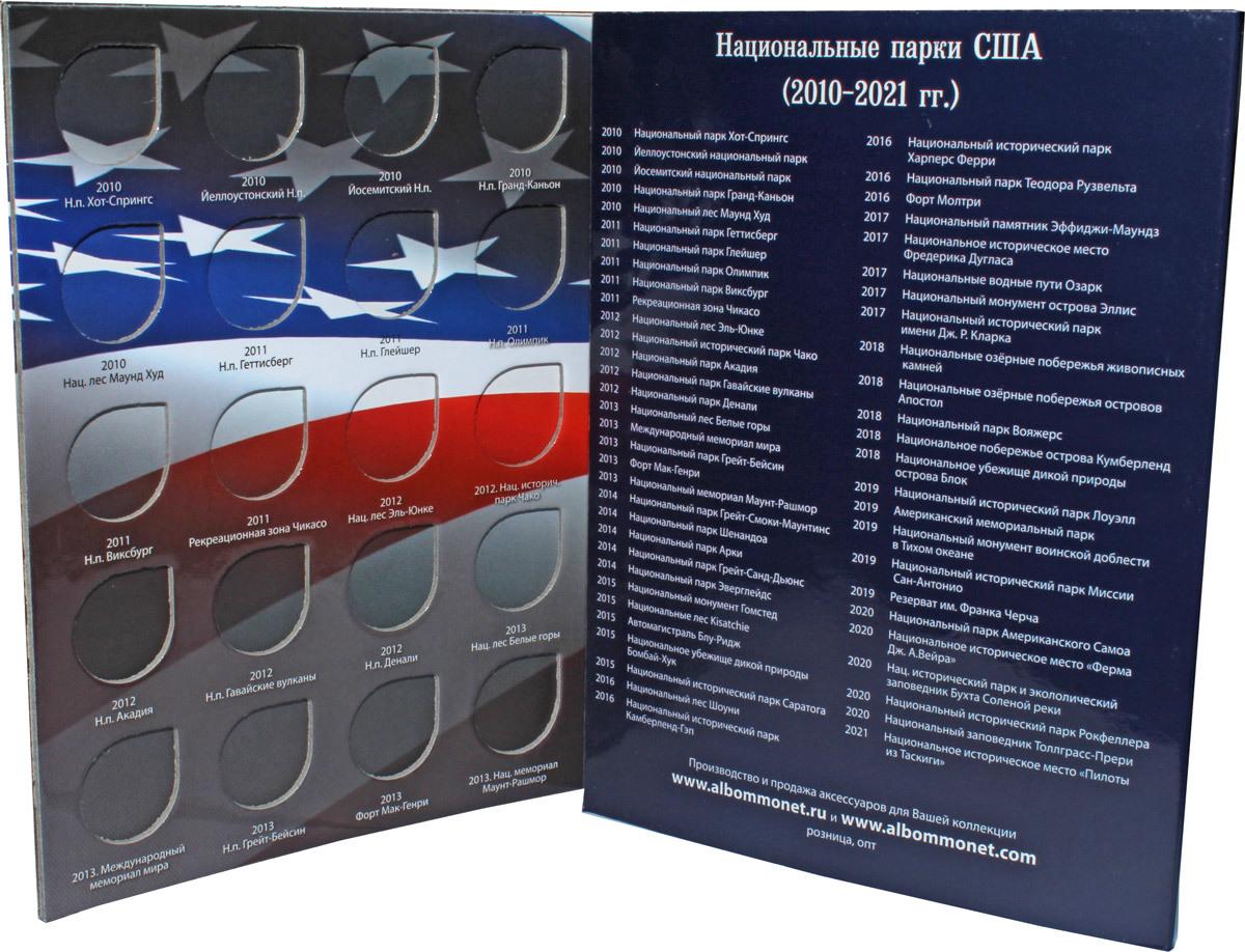 Альбом для монет США 25 центов серии