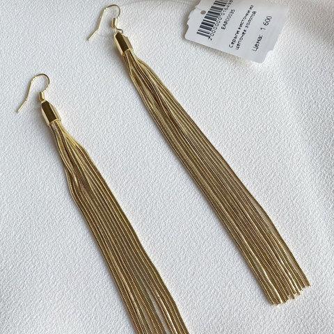 Серьги-кисточки из цепочек (золотистый)