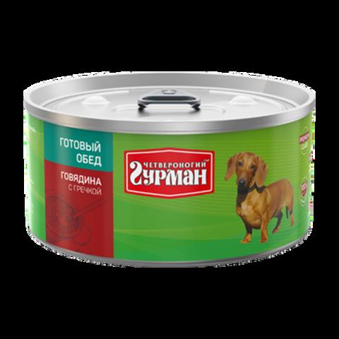 Четвероногий Гурман Готовый обед Консервы для собакс говядиной и гречкой