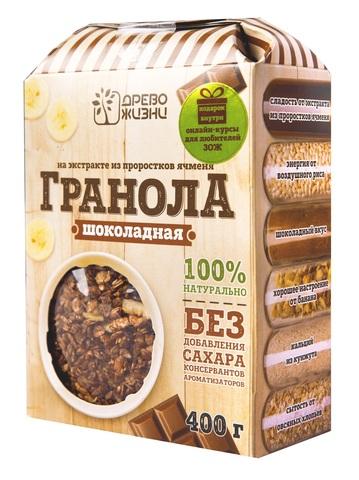 Гранола Шоколадная с бананом, без сахара 400 г