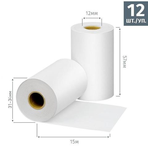 Чековая лента из термобумаги Promega jet 57 мм (диаметр 31-34 мм, намотка 15 м, втулка 12 мм, 12 штук в упаковке)