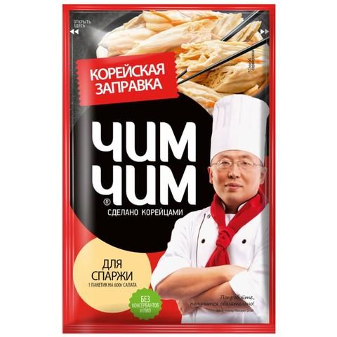 Набор для салата из фунчозы по-корейски Чим-чим, 160г