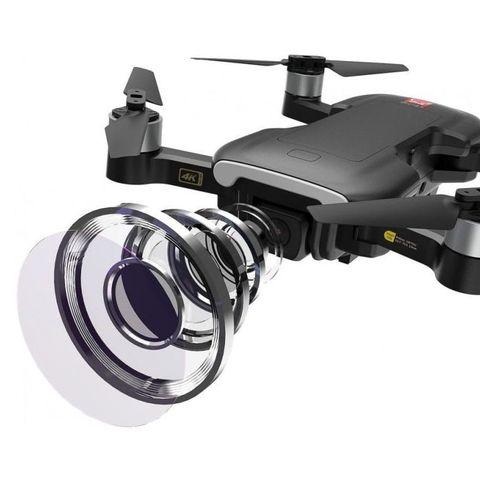 Квадрокоптер MJX Bugs 7 V2 4K - MJX-B7-V2