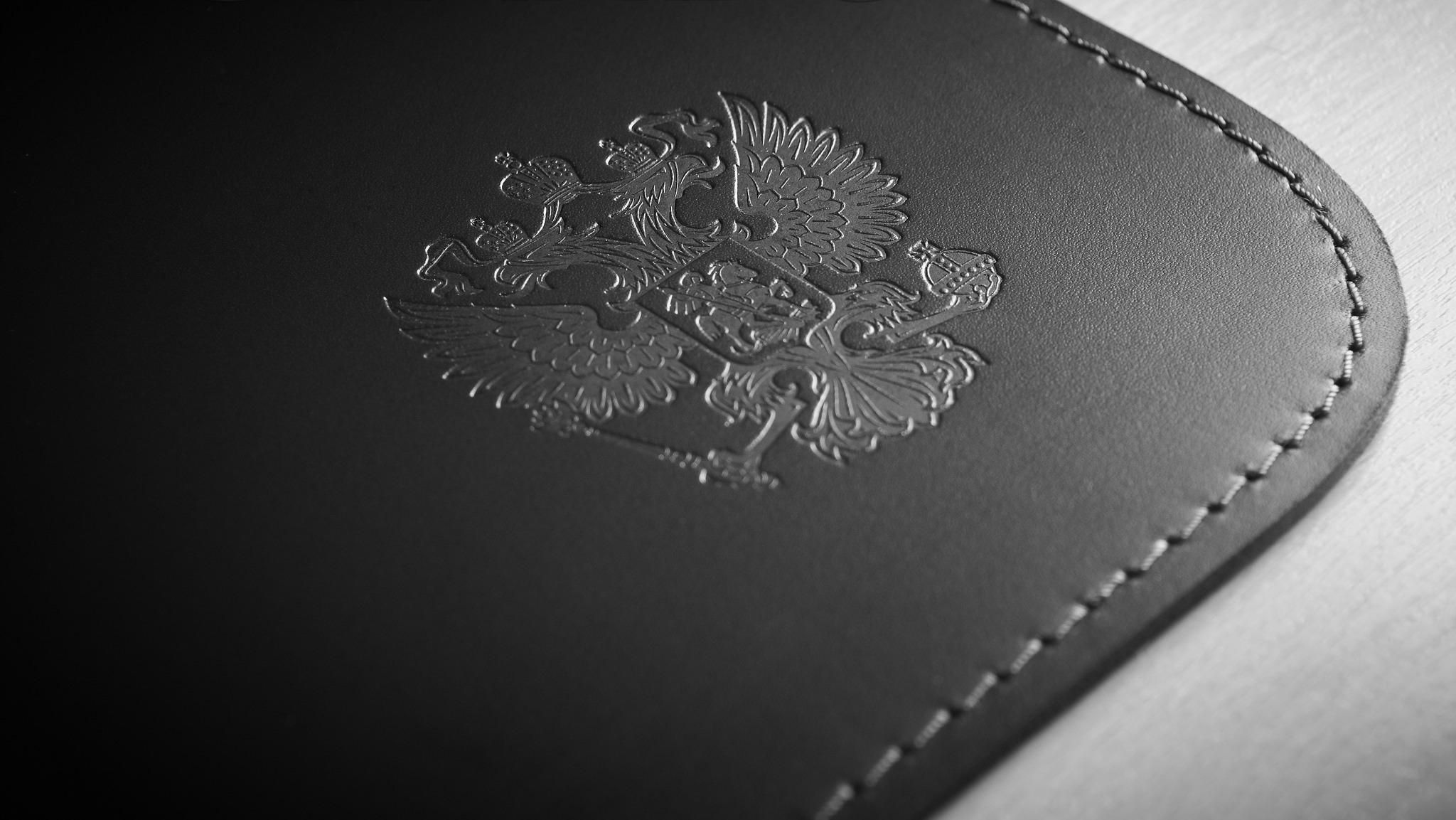 Тиснение Герб России на накладке для стола бювар. Приблизительный размер 70*80 мм.