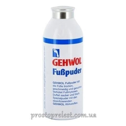 Gehwol FuBpuder - Пудра для ніг