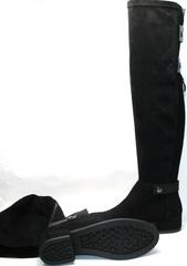 Женские сапоги ботфорты замшеве. Замшевые сапоги ботфорты на низком ходу.  Черные ботфорты сапоги демисезонные Richesse–BlackSuede