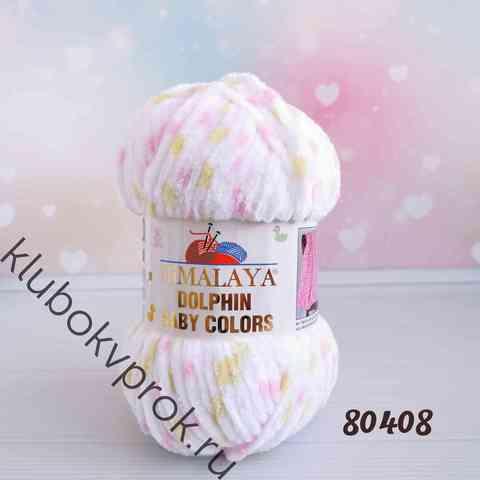 HIMALAYA DOLPHIN BABY COLORS 80408, Белый/желтый/розовый