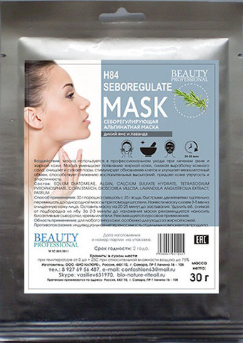 Себорегулирующая альгинатная маска, ТМ BEAUTY PROFESSIONAL