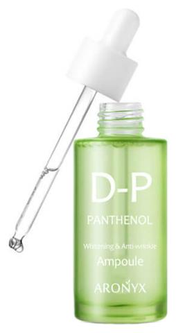 Medi flower Aronyx D-Panthenol Ampoule Сыворотка с пантенолом 50мл