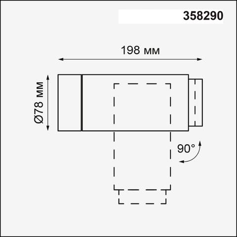 Светильник ландшафтный потолочный 358290 серии KAIMAS