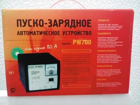 Зарядно-пусковое устройство ОРИОН PW700