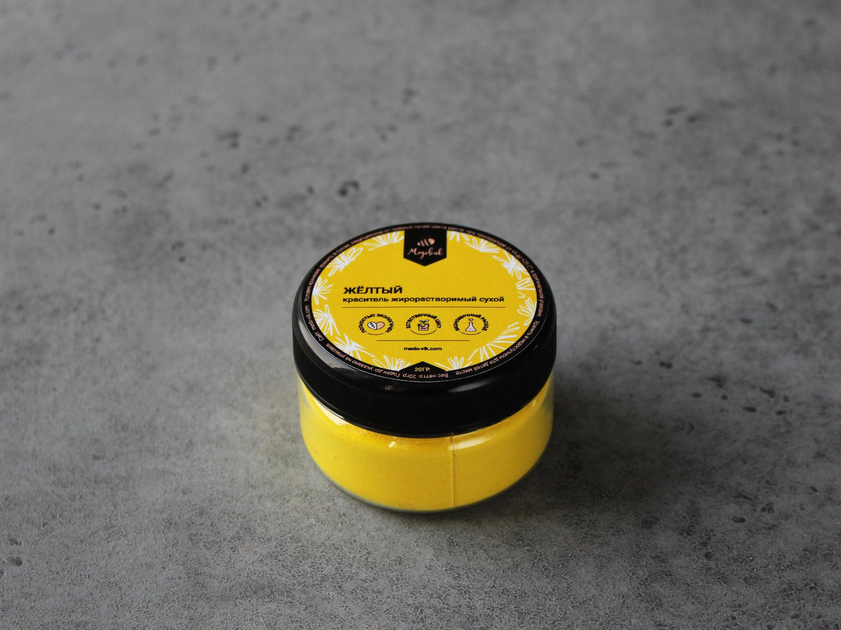 Краситель «Желтый» жирорастворимый, 20 гр