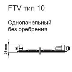 Радиатор Kermi FTV 10 500х1000