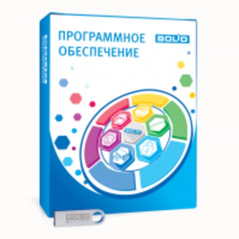 ОРС-сервер систем автоматизации