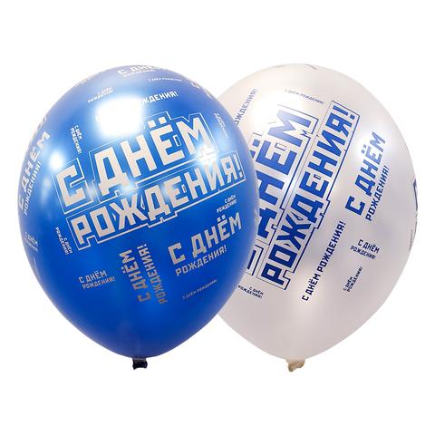 Воздушный шар с ДР Мужской стиль