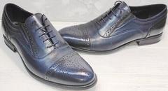 Классические мужские туфли натуральная кожа Ikoc 3805-4 Ash Blue Leather.