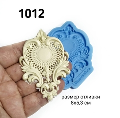 Молд  Арт.PO-1012, силикон