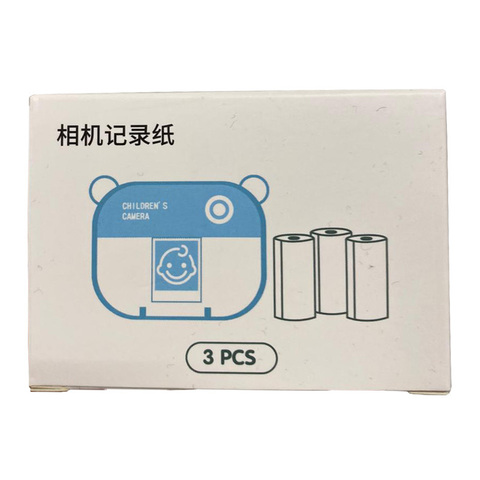 Термобумага белая для фотоаппарата моментальной печати