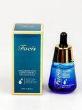 Сыворотка для лица с гиалуроновой кислотой Jigott  Facis