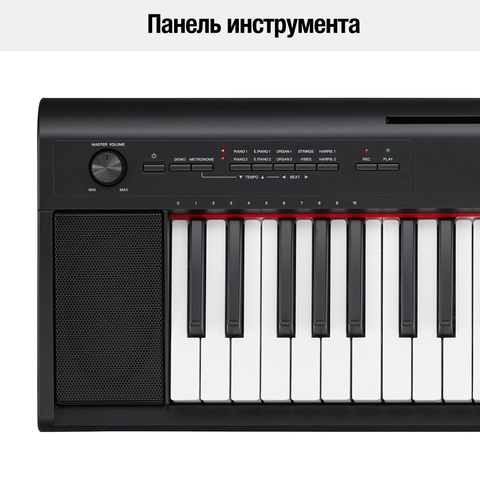 Цифровые пианино Yamaha NP-12