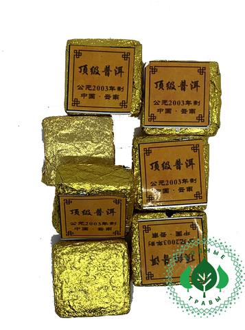 Элитный чай Пуэр прессованный Хуанцзинь Гуанчан 2003г