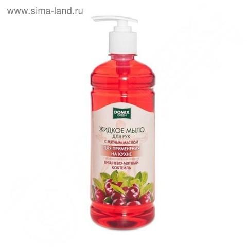 Domix Жидкое мыло для рук вишнево-мятный коктейль 700мл