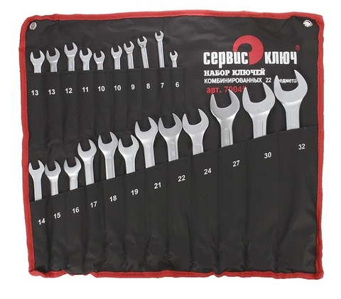 Набор ключей 22 предмета сумка (6-19, 21,22,24,27,30,32) холодный штамп CR-V СЕРВИС КЛЮЧ (70045)