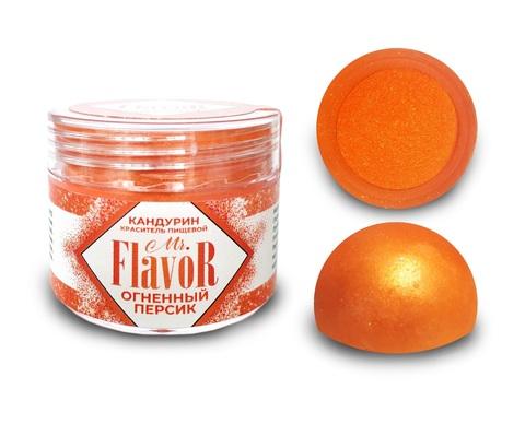 Кандурин плотный Огненный Персик 5г, Mr.Flavor
