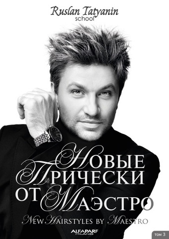 New book of Hairstyles by Maestro