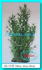 Растение Атман AL-113I, 45см