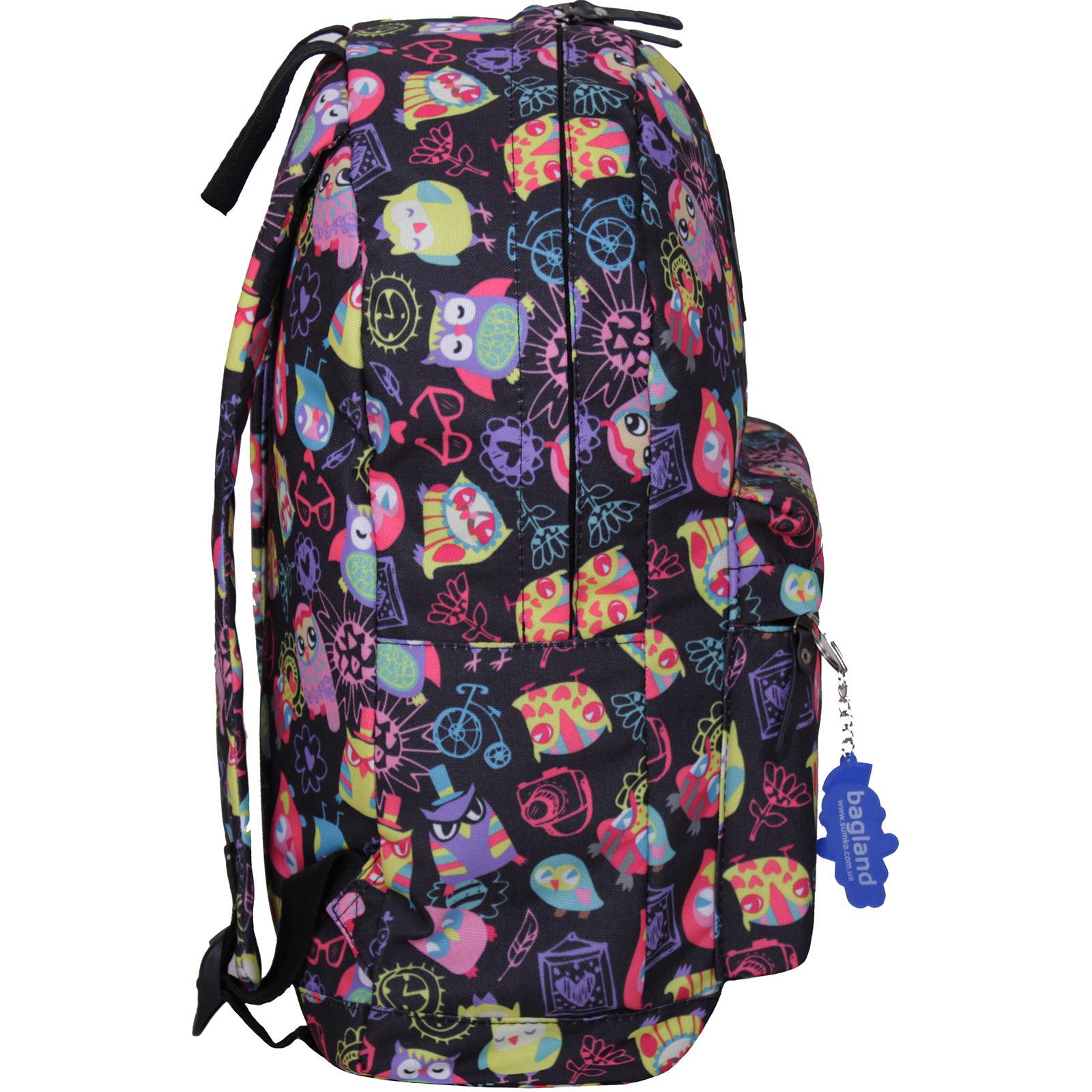 Рюкзак Bagland Молодежный (дизайн) 17 л. сублимация (45) (00533664)