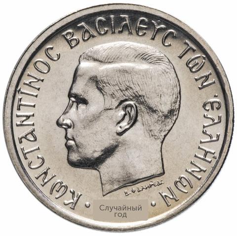 2 драхмы. Греция. 1971-1973 гг. UNC