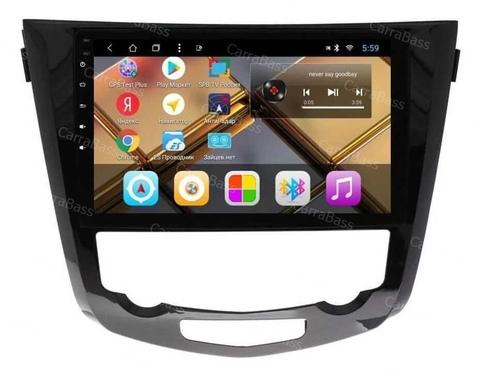 Магнитола  Nissan Qashqai 2014+, X-Trail 2015+ Android 9.0 2/32GB модель CB3029T8