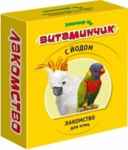Витаминчик для птиц с йодом 50 г.
