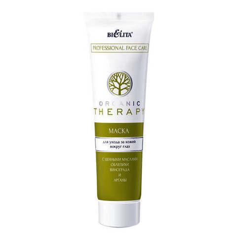 Маска для ухода за кожей вокруг глаз , 100 мл ( Organic Therapy. Professional Face Care. )