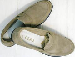 Женские туфли на низком ходу Osso 2668 Beige.