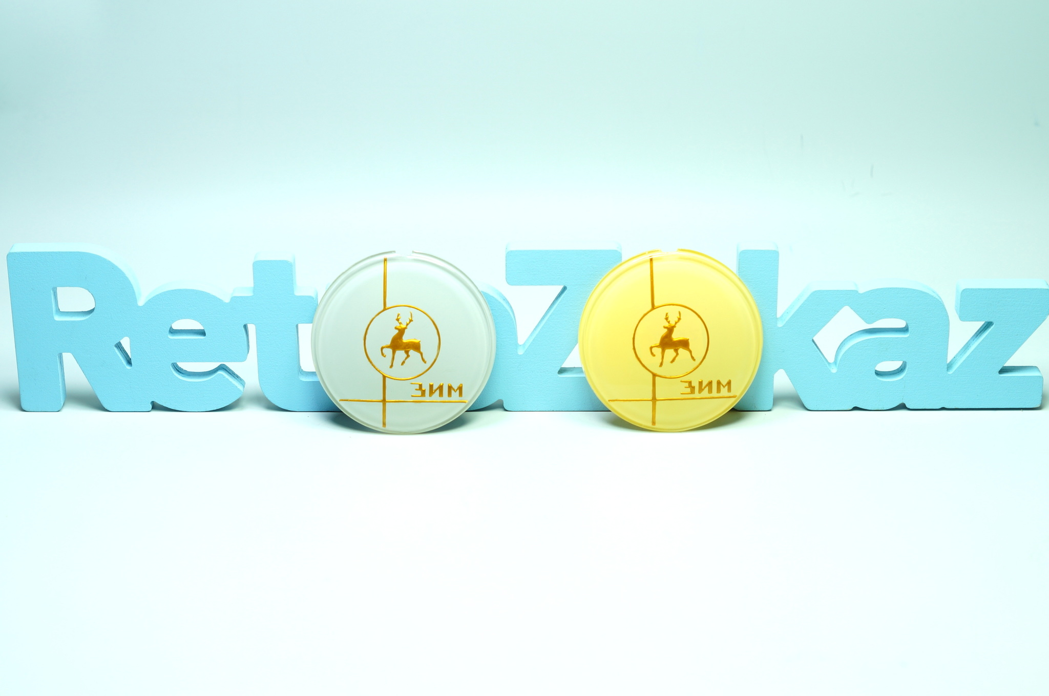 Эмблема руля Газ 12