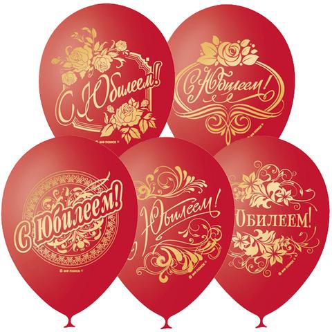 Вишнево-красные латексные шары с надписью