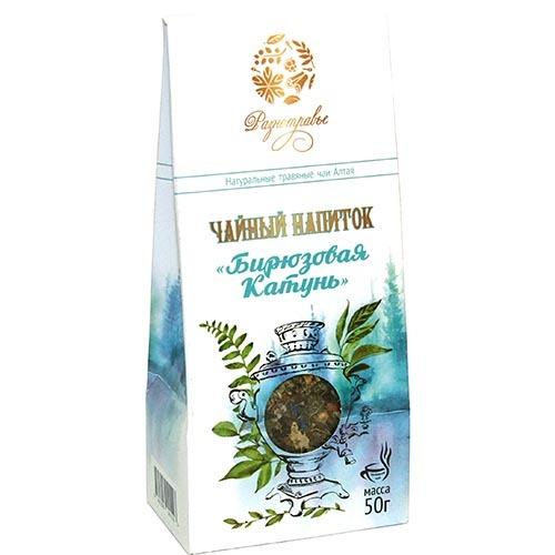 Чайный напиток Иван-чай Бирюзовая катунь, 50 г