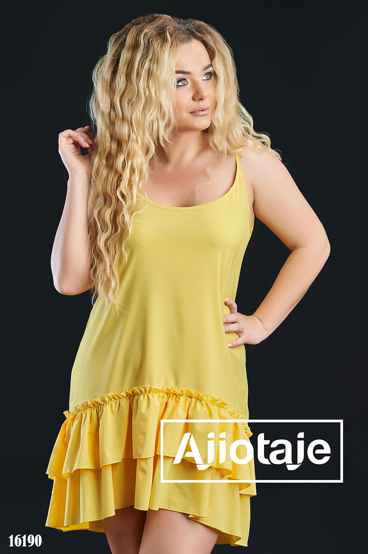 Желтое платье миди на тонких бретелях