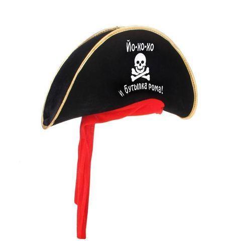 Карнавальная шляпа пирата