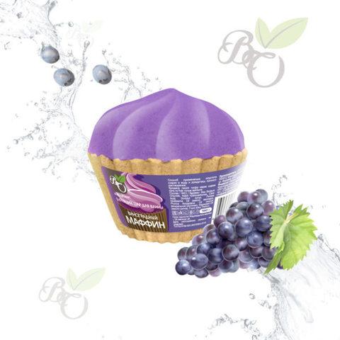 Бурлящий Маффин для ванн «Виноград», Bliss organic