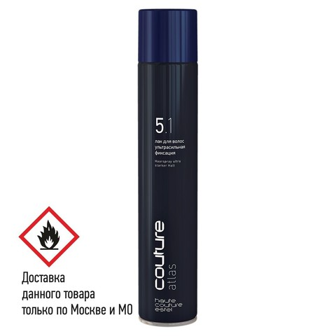 Лак для волос ATLAS | ультрасильная фиксация, 400 мл