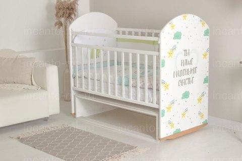 Кровать Incanto Маленькое счастье, поперечный маятник, цвет белый